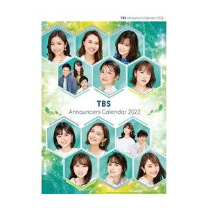 壁掛け 2022年 カレンダー TBSアナウンサーズ トライエックス 女性タレント 女子アナウンサー 令和4年暦 予約