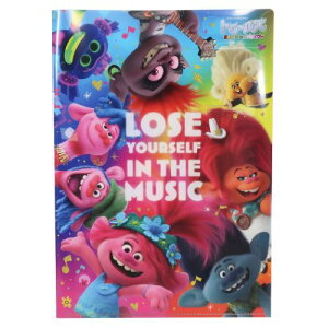A4 Wポケット クリアファイル ポケットファイル トロールズ ミュージックパワー インロック コレクション雑貨 映画メール便可