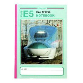 A6ミニノート RAILWAY E5系新幹線はやぶさ 270617 鉄道グッズ 子供用 文具 文房具 メモ帳 メール便可 ベルコモン