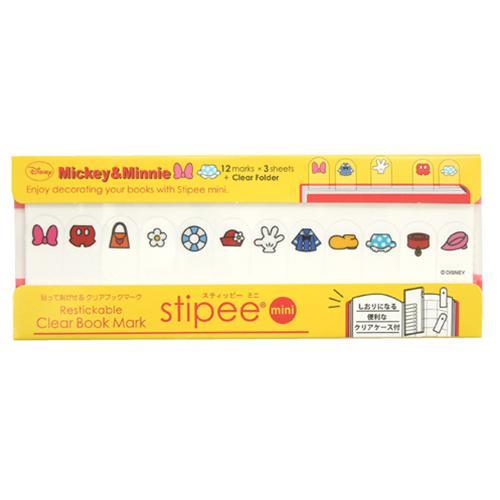 スティッピーミニ stipee mini 貼って剥がせるプラ付せん ミッキー&ミニー アイコン ディズニー通販 【メール便可】ベルコモン