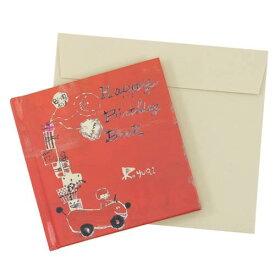 メッセージブックバースデーカード p.yuqi 誕生日おめでとうメッセージカード メール便可 バースデー 誕生日ギフト
