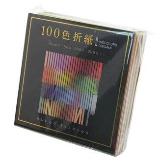100色机会看玩具爱媛纸工200张装日本制造千只纸鹤铃一般