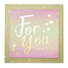 ミニメッセージカード グリーティングカード FOR YOU ピンク APJ 8.5×8.5cm かわいい 封筒付き 【あす楽】【プレゼント】【メール便可】