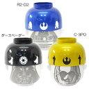 お茶碗&汁椀セット お茶碗セット スターウォーズ R2-D2 C-3PO ダースベーダー STAR WARS サンアート 陶器製食器 ギフ…