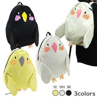 可愛的汗迪包背包鸚鵡動物翻節所有點的婦女的時尚背包商店 02P24Oct15 樂天鷹感謝 2 x 10/28