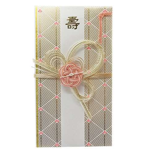 和風水引祝儀袋 熨斗袋 御結婚祝い 松菱 HS-193 APJ ハッピーウェディング 金封 お祝い袋 【メール便可】【あす楽】【プレゼント】 【結婚祝い】【出産祝い 誕生祝い】0