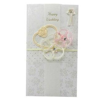 水引慶祝儀式袋謝儀袋結婚祝賀心HS-194 APJ快樂婚禮錢封祝賀袋郵購