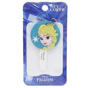 ダイカットラバーキーカバー キーカバー アナと雪の女王 エルサ ディズニー スモールプラネット 鍵カバー かわいい