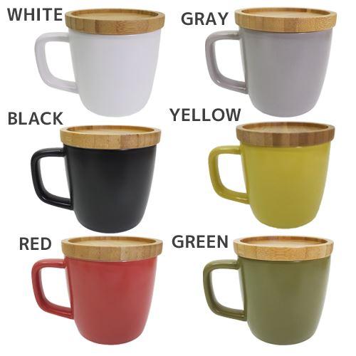 ふた付きカラーマグ マグカップ ホワイト グレー ブラック イエロー レッド グリーン アルタ 8×11.5×8.5cm 食器 通販 【あす楽】【プレゼント】