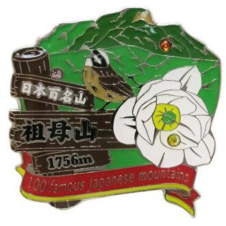 1단 핀즈핀밧지 일본 100대 명산 소보산 에이코코레크션케이스들이 트렉킹 등산 통판 벨 코먼