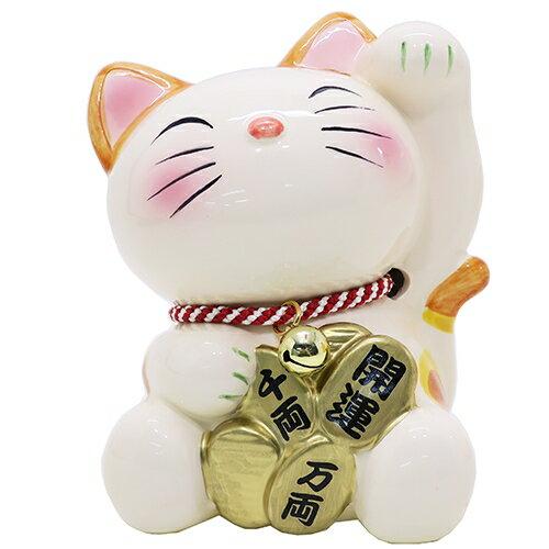 陶器製 招き猫 貯金箱 開運ハッピーキャット 大 イエロー サンアート 縁起置物 開店祝い オブジェ通販