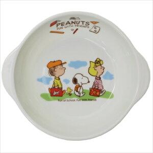 こども ミニボウル 小鉢 スヌーピー ハッピーシリーズ ピーナッツ 金正陶器 ギフト食器 日本製