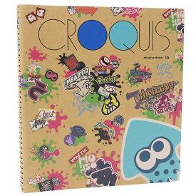 クロッキーブック お絵かき帳 スプラトゥーン2 グラフィティ nintendo 三英貿易 100ページ 文具 通販 【メール便可】
