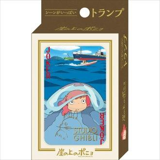 場景大量的撲克牌TRUMP CARD崖上的ponyosutajiojiburiensukai玩具紙牌遊戲郵購