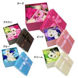 ギフト シャボン フラワー ソープ フラワー 5 COLOR BOX ポピー 14×11×13cm お花の贈り物 ギフトバッグ付き