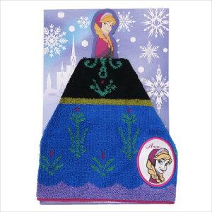 ジャガードハンカチタオル ミニタオル アナと雪の女王 ...