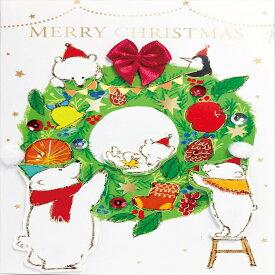 ハンドメイド グリーティングカード クリスマス カード Handmade Card series アニマルリース APJ 封筒付き グリーティングカード Xmas 雑貨 メール便可