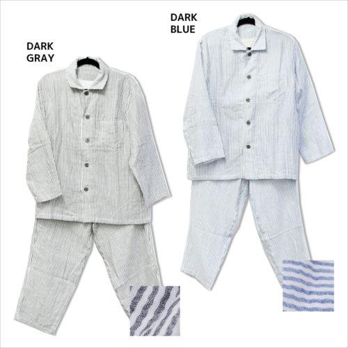 【送料無料】マシュマロガーゼパジャマ パジャマ メンズ 紳士用 ストライプ UCHINOプレミアム ギフト雑貨 リラックス ホームウェア通販 【取寄品】