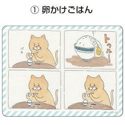 飯LINE創造者ENSKY耐水耐光花daikattosutekkabiggushirunekonohi蛋進行微型禮物郵購