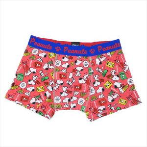 メンズボクサーパンツ 男性用下着 スヌーピー ランチ PK ピーナッツ スモールプラネット ギフト 雑貨 メンズインナー メール便可