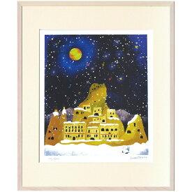 額装品 アートフレーム はりたつお 雪のカッパドギア 美工社 ギフト 300枚限定 額付きインテリア 雑貨 取寄品 ベルコモン 結婚祝い 引越し祝い/新築祝い/開業祝い
