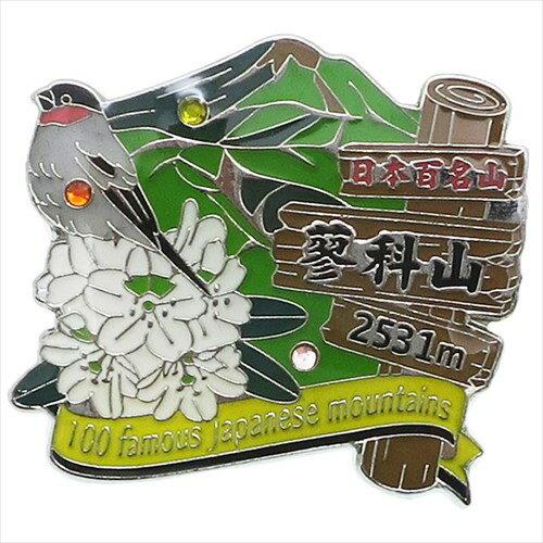 1段ピンズ ピンバッジ 日本百名山 蓼科山 エイコー コレクションケース入り トレッキング 登山通販