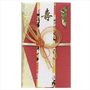 ご祝儀袋 ご結婚祝い 優美金封 友禅 深紅 フロンティア 熨斗袋 中封筒・短冊付き 一万円位- ベルコモン
