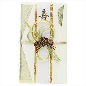 ご祝儀袋 ご結婚祝い 優美金封 友禅 白 フロンティア 熨斗袋 中封筒・短冊付き 一万円位- ベルコモン
