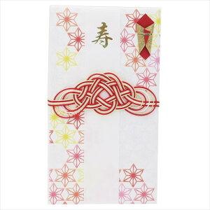 ご祝儀袋 ご結婚祝い 小紋金封 麻の葉 フロンティア 熨斗袋 中封筒 短冊付き 一万円位- メール便可 ベルコモン
