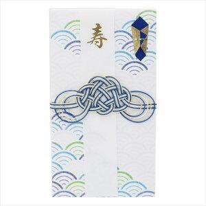 ご祝儀袋 ご結婚祝い 小紋金封 青海波 フロンティア 熨斗袋 中封筒・短冊付き 一万円位- メール便可 ベルコモン
