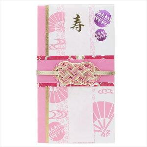 ご祝儀袋 ご結婚祝い 帯金封 扇 ピンク フロンティア 熨斗袋 中封筒 短冊付き 一万円位- ベルコモン