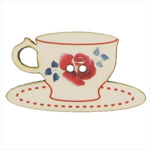 フランス製木製飾りボタン 手芸用品 アトリエボヌールドゥジュール ディゴワンのカップ ハートアートコレクション ハンドクラフト おしゃれ 手作り 雑貨 メール便可 ベルコモン