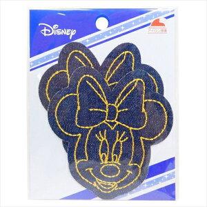 ジーンズミシンステッチパッチ2枚セット ワッペン ミニーマウス MY417 ディズニー パイオニア 入園 入学 準備 雑貨 女の子向け メール便可