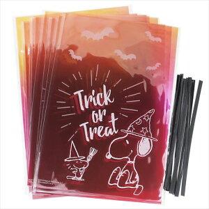 ギフト袋&ワイヤータイ 10セット ラッピング用品 スヌーピー ハロウィン Trick or Treat ピーナッツ S&Cコーポレーション ギフトバッグ プレゼント包装 メール便可