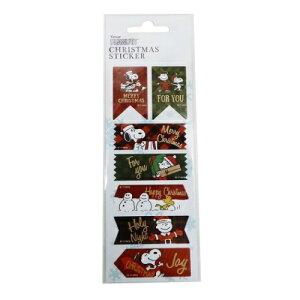 クリスマス ギフト ステッカー シール シート スヌーピー PKS117 ピーナッツ S&Cコーポレーション プレゼント包装 コレクション メール便可