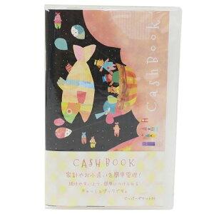 Adachi Kana ジッパーポケット 付き キャッシュブック おこづかい帳 おさかな クローズピン 簡易 家計簿 ママ 雑貨 かわいい メール便可 ベルコモン