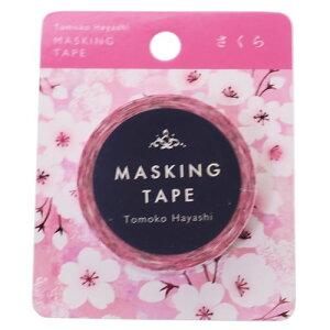 Tomoko Hayashi 15mm マステ マスキングテープ さくら ピンク クローズピン ガーリーイラスト 手帳デコ メール便可 ベルコモン