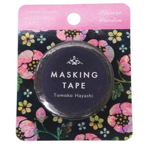 Tomoko Hayashi 15mm マステ マスキングテープ フラワーガーデン ブラック クローズピン ガーリーイラスト 手帳デコ メール便可 ベルコモン