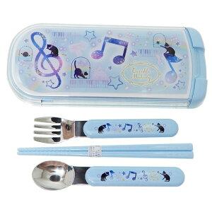 子供用 トリオセット カトラリーセット 音符 新 入学 雑貨 SHO-BI お箸&スプーン&フォーク 日本製 女の子向け メール便可
