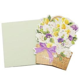 ポップアップ カード グリーティングカード フラワーアレンジメント ハッピーバースデー 13962 クローズピン お誕生日おめでとう 封筒付き お花 メール便可 ベルコモン