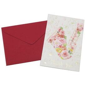 ハンドメイド カード グリーティングカード フラワー サンキュー 13970 クローズピン ありがとう 封筒付き お花 メール便可ベルコモン