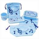 お弁当6点セット ランチセット 音符 新入学 入園準備 SHO-BI 弁当箱 コップ トリオセット 巾着袋 お弁当袋 ナフキン …