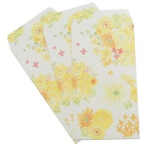ポチ袋(小)3枚セット nami nami ぽち袋 イエローフラワー クローズピン 金封 ミニ封筒 ガーリーイラスト メール便可
