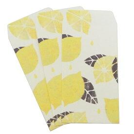 ポチ袋(小)3枚セット Tomoko Hayashi ぽち袋 レモン クローズピン 金封 ミニ封筒 ガーリーイラスト メール便可