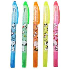 蛍光ペン 5色 セット 文房具セット スヌーピー PROPUS カラーペンセット カミオジャパンかわいい 女の子 メール便可