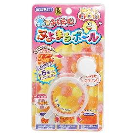 水でふくらむぷよぷよボール おもちゃ ぷよまるボール 3色ミックス フルーティーカラー レモン 子供玩具 プチギフト おもしろ 雑貨