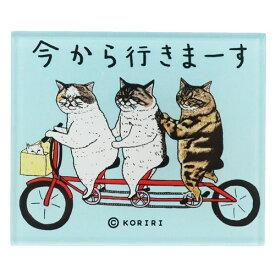 マグネッツ アクリル マグネット 世にも不思議な猫世界 自転車 KORIRI ナカジマコーポレーション 磁石 プチギフト メール便可