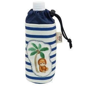 保温保冷 ボトルケース ペットボトルホルダー ベイビーココ & ナツ Coco ボーダーブルー ナカジマコーポレーション かわいい ランチ 雑貨