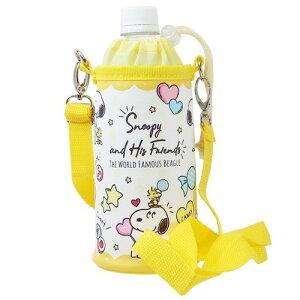 ショルダー付き 保冷 ペットボトルケース ペットボトルホルダー スヌーピー キャンディ ピーナッツ マリモクラフト 500ml対応 ランチ 雑貨
