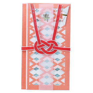 熨斗袋 袷 awase ご祝儀袋 菱紋 フロンティア 結婚祝い 金封 中入封筒&短冊付き メール便可
